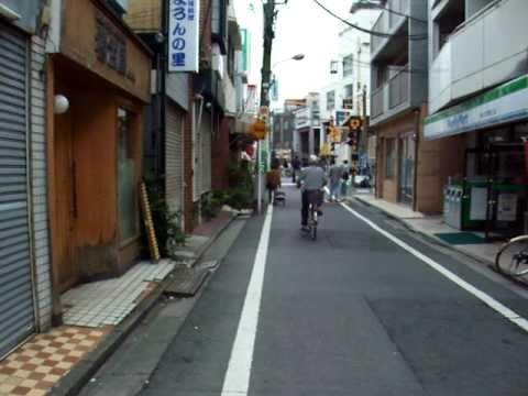 Tokyo/Shinjuku/Mejiro: My walk to the supermarket