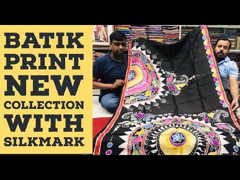 BATIK PRINT WITH SILKMARK   ADI INDIAN SILK HOUSE   Whatsapp-9051906114