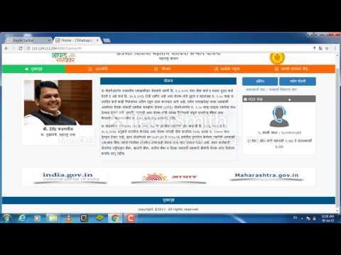 Maharastra Loan waiver form filling