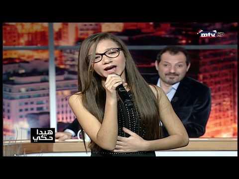 Najla Sadek - نجلاء صادق - All I...