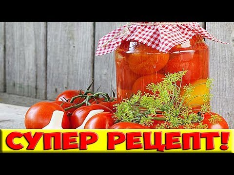 Рецепт очень вкусных  малосольных помидоров!Готовятся быстро, съедаются мгновенно!
