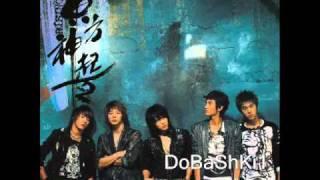 DBSK - 04.Unforgettable