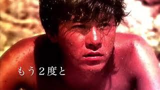 西城秀樹 ありのままに 東京オリンピック開会式でヤングマンを歌う.