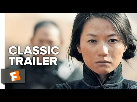 The Warlords trailer