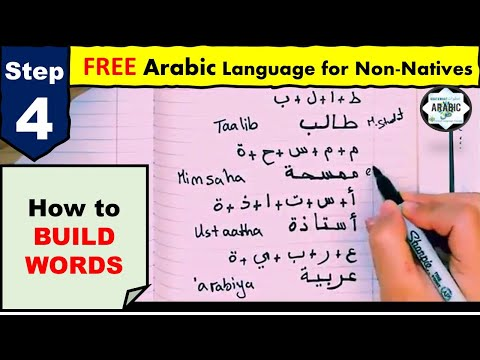 arabic for beginners arabic writing lessons step four connecting arabic letters