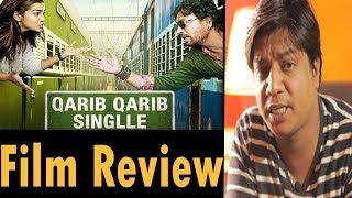 Full Movie Review | Qarib Qarib Singlle | Irrfan Khan | Parvathy