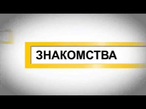 Прокопьевск ЗНАКОМСТВА - Форум Прокопьевск on-line