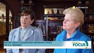 Книги о Казахстане в библиотеках США