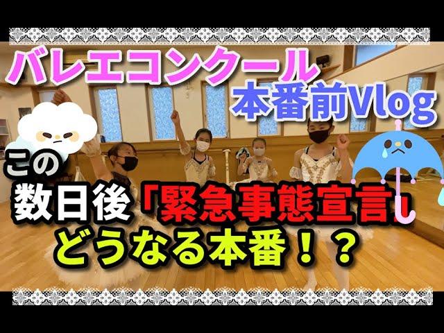 最新動画UP!