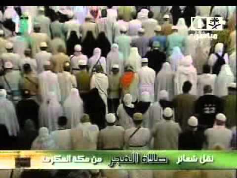 ad3iya maher al m3i9li.rar