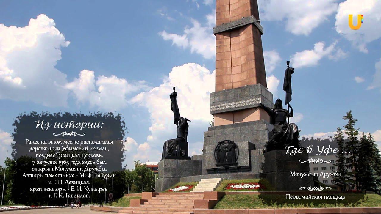 Пермь  Википедия