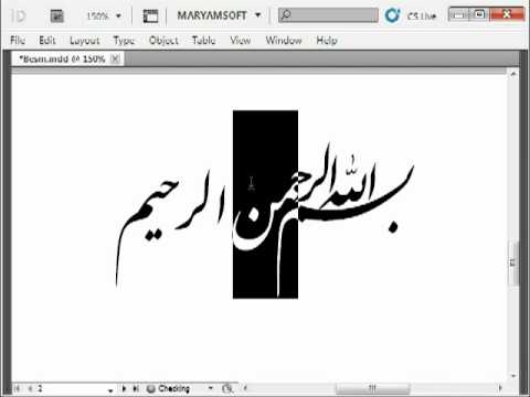 QalamBartar - Nastaliq in InDesign