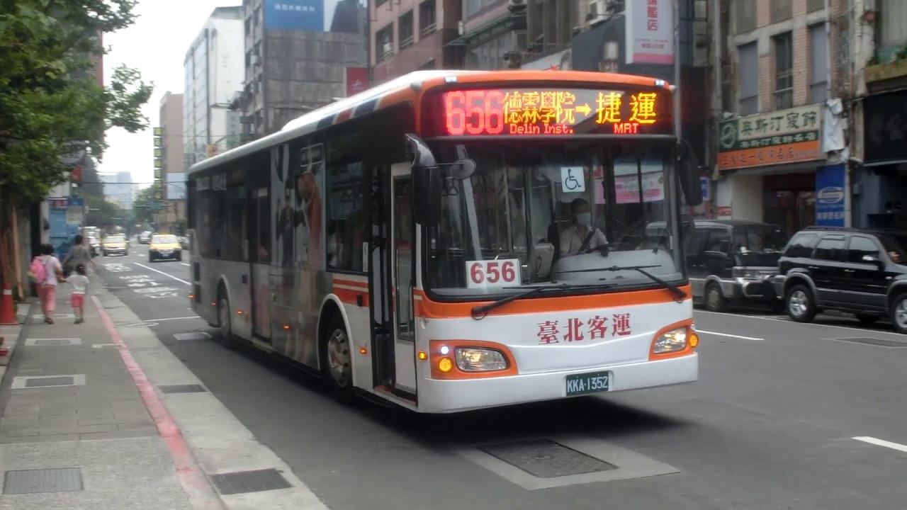 北客日野低底盤公車 - YouTube