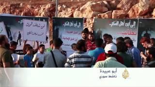 فعالية بباب الهوى لحث السوريين على عدم الهجرة لأوروبا