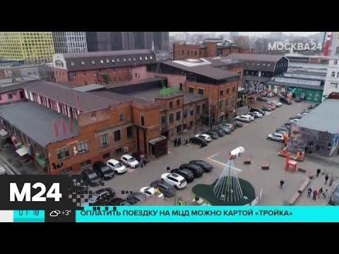 """""""Флакон"""" и """"Хлебозавод"""" прекращают работать под единым брендом - Москва 24"""