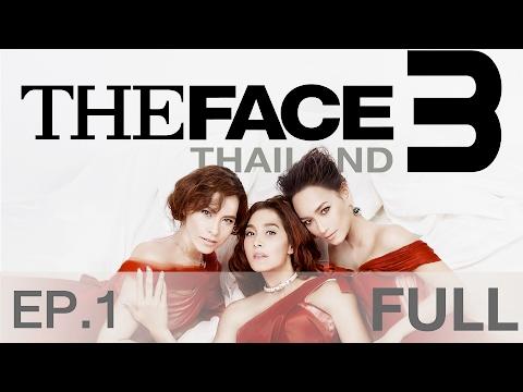 The Face Thailand Season 3 : Episode 1 [Full] : 4 กุมภาพันธ์ 2560