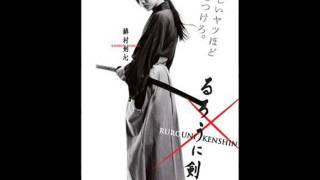 Rurouni Kenshin Live Action OST 12 -Keraku No Yume