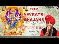 लखबीर सिंह लक्खा माता भजन | Top Navratri Bhajan Vol.3|2019