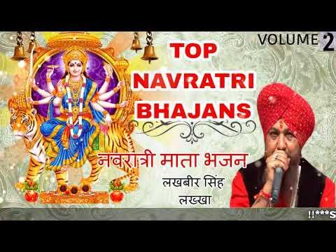 Lakhbir Singh Lakha Mata Bhajan Non Stop| Vol.2 |Jago Jago Sherawali|2018 New Song