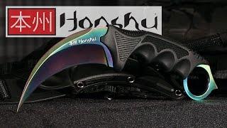 United Cutlery Titanium Rainbow Honshu Karambit
