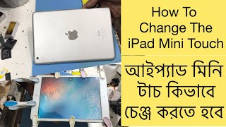How To Open iPad Mini Touch And LCD—— how to open and replace touch and LCD iPad Mini 1432 - 1454