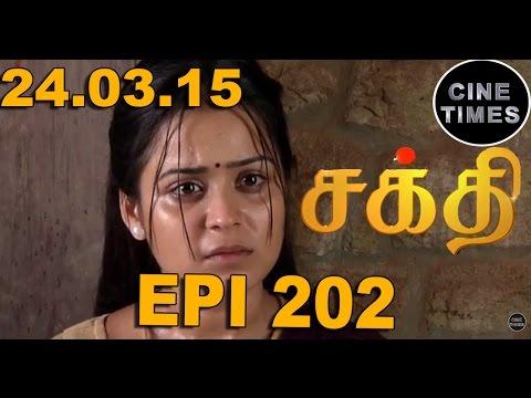 SAKTHI SUN TV EPISODE 202 24/03/15