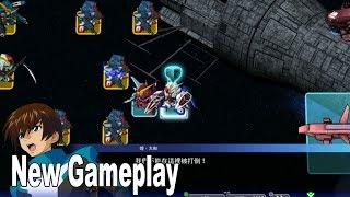SD Gundam G Generation Cross Rays - PS4 Gameplay [HD 1080P]