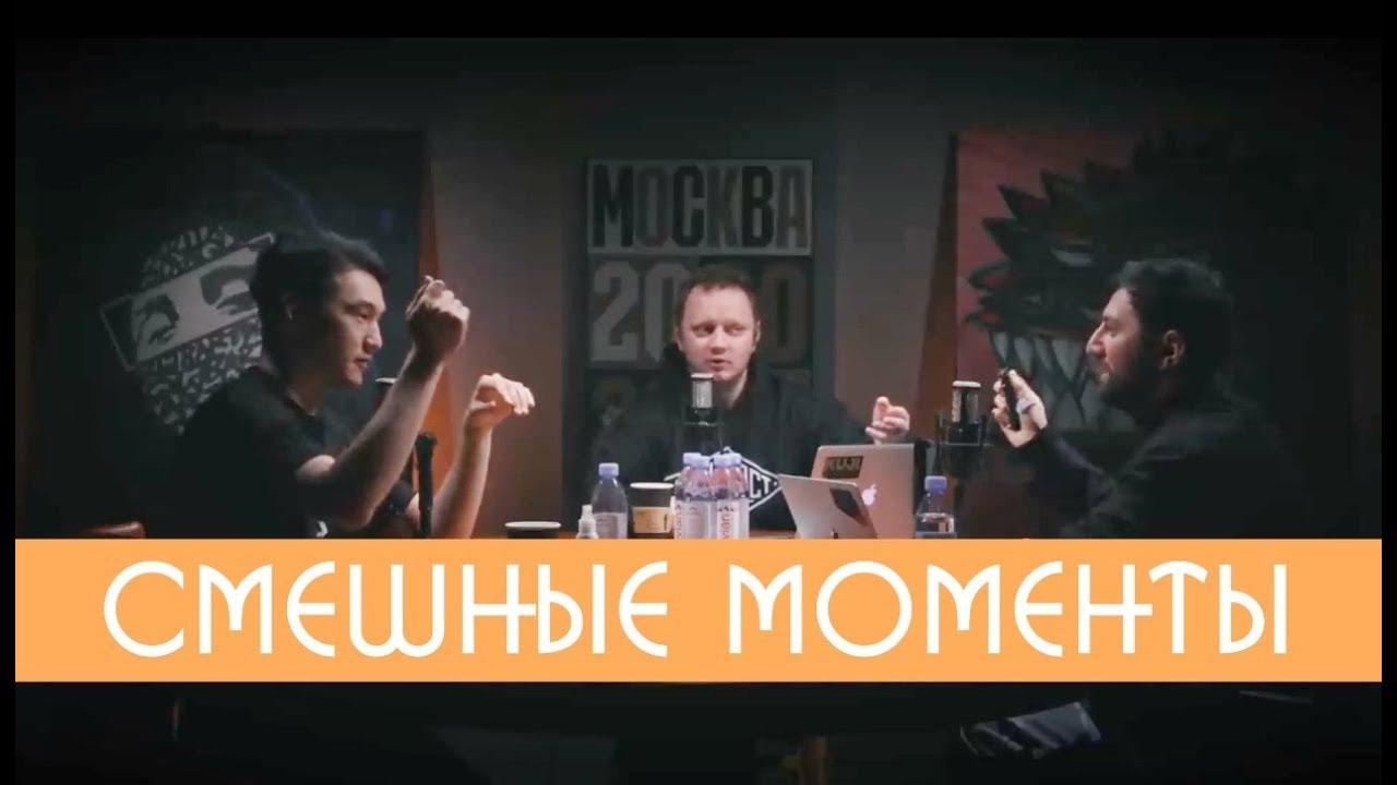 Смешные моменты на KUJI DEAD LIVE (Каргинов, Коняев, Сабуров)