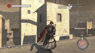 Assassin's Creed: Brotherhood. Синхронизация 100%. Боевые машины 6. Летающая машина 2.0.
