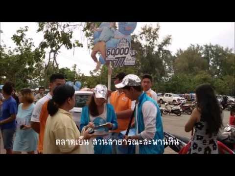 3BB Phuket Mini Troop Dtac-wifi และ 3BB-wifi