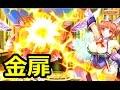 エロい美少女に色々指示して戦うゲームを実況プレイ【神姫Project】