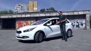 Драйв-обзор Kia Ceed  SW JD универсал - Выбираем семейный авто (часть 1 из 4)