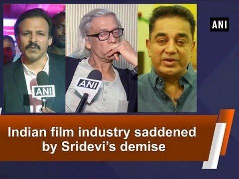 Indian film industry saddened by Sridevi's demise - ANI News
