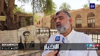 شجرة السدر من أهم معالم مدينة العقبة ومصدر غذاء للنحل - (11-7-2018)