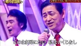 テレビ東京の放送録画から.