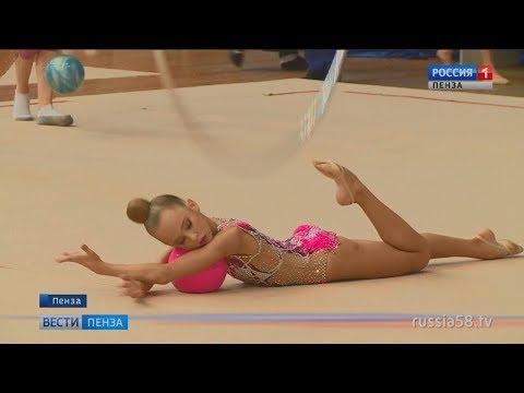 Пенза впервые принимает соревнования по художественной гимнастике имени Н. Зуевой