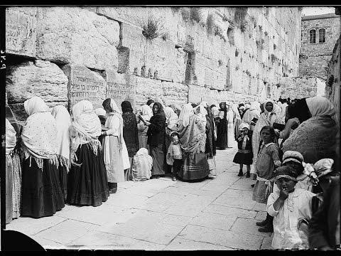 O Jerusalem Jerusalem, Wake Up