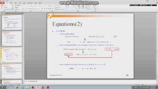 Part2 2 GAMS變數基本介紹