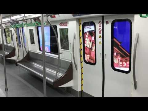 Set 104514 Alstom CNR Changchun (Chengdu Metro) (Wannianchang to Xihe)