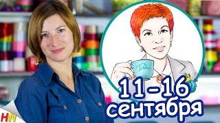 видео Вязанные аксессуары для чайных чашек