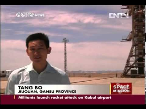 China's first satellite launch center