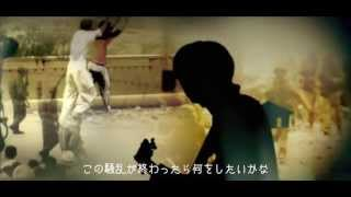 the HIATUS - Horse Riding 【日本語字幕入り】(Music Video)