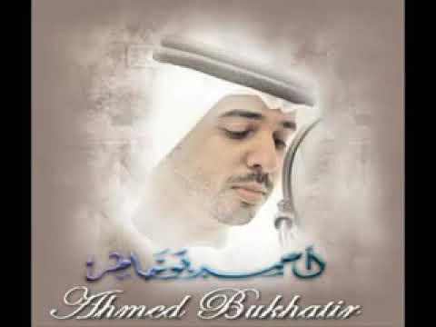 Ayho al hadi; beautiful nasheed by Ahmed Bukhatir♡