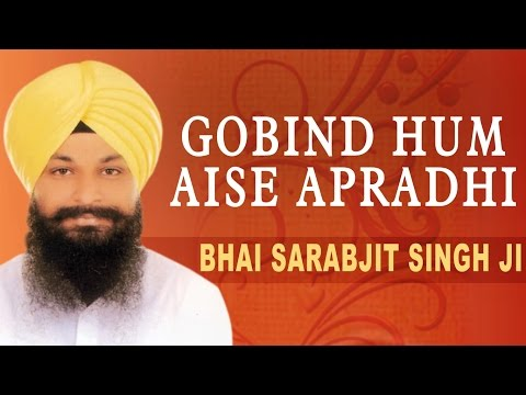 Bhai Sarabjit Singh Ji - Gobind Hum Aise Apradhi - Hum Aise Apradhi