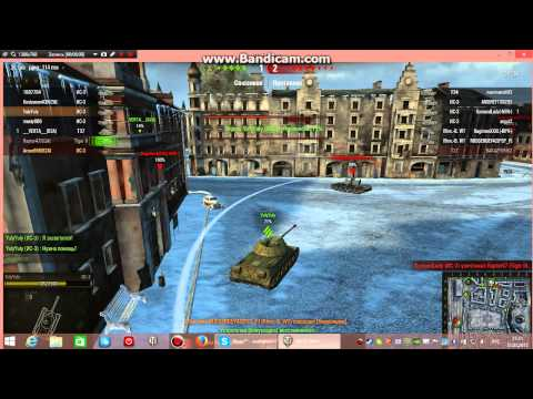 мы пол клана пашли в камандный бой Картинки Видео Карты Маркет World of Tanks