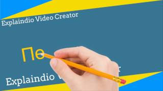 Explaindio Video Creator ПЕРВЫЕ ШАГИ!