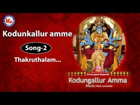 Thakruthalam - Kodungalloor amma