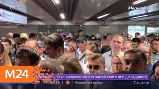 Смотреть видео В Соборной мечети в Москве завершился праздничный намаз - Москва 24 онлайн