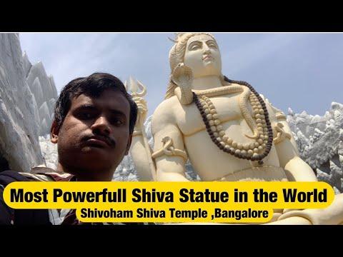 Murugeshpalya Shivoham Shiva Temple, BANGALORE TOUR | Shiva Statue | Karnataka Trip Video | Vlog #41