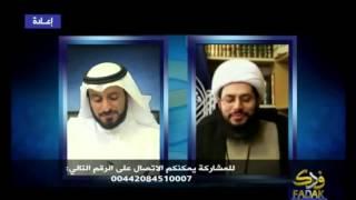 طلب اعادة حلقة محاكمة عمر بن الخطاب الشيخ ياسر الحبيب